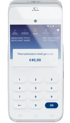 A920 Ασύρματο Android POS