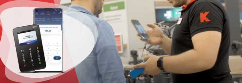 Pay Express with Android POS D200 in Kotsovolos stores